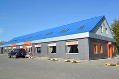 Калининград, Россия Здание магазина autotechnical центр Стоковая Фотография
