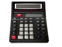 Калькулятор Стоковые Фотографии RF