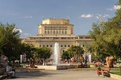 Квадрат в центре Еревана Стоковые Изображения