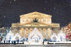 Квадрат и Большой Театр театра в зиме Москвы перед рождеством и Новым Годом стоковая фотография
