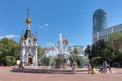 Квадрат работы в Екатеринбурге, России Стоковое Фото