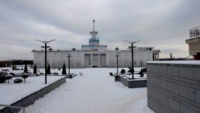 Квадрат столба Киева, станция реки Стоковое Изображение