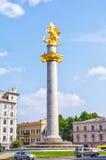 Квадрат Тбилиси Georgia свободы стоковое изображение rf