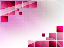 квадрат Стоковая Фотография RF