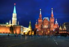 квадрат kremlin красный Стоковое фото RF
