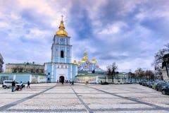 Квадрат Sophia с колокольней собора Sophia Святого Стоковая Фотография