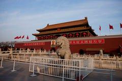 квадрат tiananmen фарфора Пекин Стоковые Изображения RF