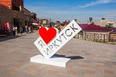 130 кварталов Kvartal, Иркутск Стоковое Фото