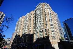Квартира Торонто городская Стоковое Изображение RF