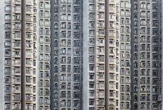 квартиры Hong Kong старое Стоковая Фотография RF