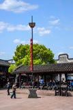 Квадрат взгляда Xiuzhen строба Чжэцзяна Jiaxing Wuzhen восточный Стоковое Фото