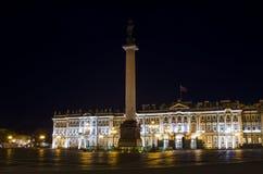 Квадрат дворца Стоковые Фотографии RF