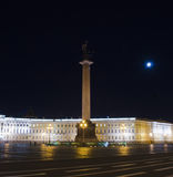 Квадрат дворца Стоковое Фото