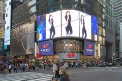 Квадрат магазина розничной торговли временами Стоковые Изображения RF