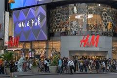 Квадрат магазина розничной торговли временами Стоковая Фотография