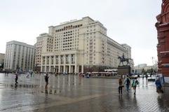 Квадрат Москва Москвы Manege гостиницы стоковые фотографии rf
