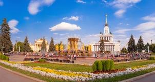 Квадрат на выставке экономических достижений Стоковые Фото