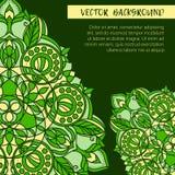 Квадрат приглашает шаблон Приглашение вектора с элементом дизайна мандалы Стоковая Фотография