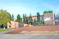 Квадрат славы в самаре, России мемориальное война Стоковое фото RF
