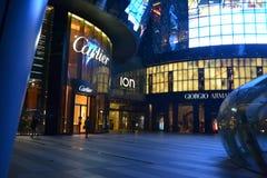 Квадрат торгового центра Стоковая Фотография