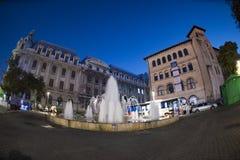 Квадрат университета на ноче Стоковое Фото