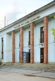 квадрат ashkhabad центральный Библиотека в Belogradchik bulbed стоковое фото rf