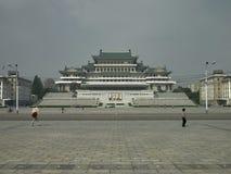 Квадрат Kim Il-Sung в Пхеньяне, Северной Корее Стоковые Фото