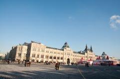 квадрат moscow красный Стоковое Изображение
