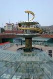 Квадрат tianfu Чэнду стоковое фото rf