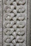 Кельтский узел Стоковые Изображения RF
