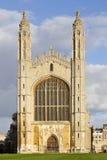 Кембриджский университет Стоковые Фотографии RF