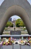 Кенотаф на парке мира Хиросимы мемориальном Стоковое Изображение