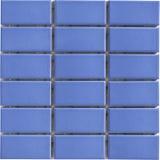 Керамическая плитка Стоковая Фотография RF