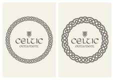 Кельтским заплетенный узлом орнамент границы рамки Размер A4 Стоковые Изображения RF