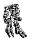 Киборг робота бесплатная иллюстрация