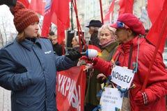 КИЕВ - 8-ОЕ НОЯБРЯ: Протест украинцев над делом EC Стоковое Изображение RF