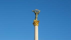 Киев, памятник Nezalezhnosti Maidan Стоковая Фотография RF