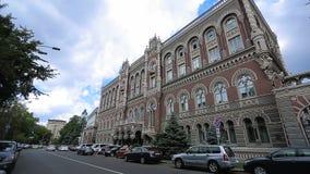 КИЕВ, УКРАИНА - 6-ОЕ ИЮЛЯ 2017: Национальный банк визирований Украины