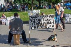 Киев, Украина - 19-ое июня 2016: Активист сидит на улице Khreshchatyk Стоковые Фото