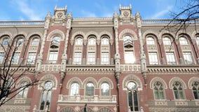 КИЕВ, УКРАИНА - 28-ое октября 2018 Здание национального банка Украины NBU акции видеоматериалы