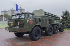 Киев, Украина - 11-ое октября 2017: Ракетный комплекс с символами вооруженных сил страны Украины Стоковые Фотографии RF