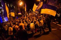 КИЕВ, УКРАИНА - 9-ое октября 2017: VÑ-rnÑ- -го март zbÑ-rnÑ-y (Fai Стоковые Изображения