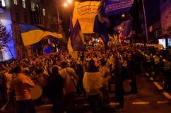 КИЕВ, УКРАИНА - 9-ое октября 2017: VÑ-rnÑ- -го март zbÑ-rnÑ-y (Fai Стоковое Изображение