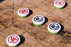 киец шахмат Стоковые Изображения RF