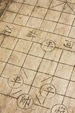киец шахмат Стоковое Изображение RF