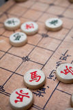киец шахмат Стоковое Фото