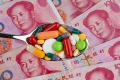 киец yuan кредиток Стоковая Фотография