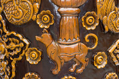 Кизил высекая на стене Стоковые Изображения