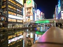 Киото, Япония: смогите искриться вода положенная на бар с backgro Стоковые Изображения RF