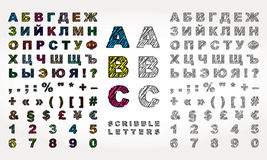 Кириллический алфавит с влиянием scribble Стоковые Изображения